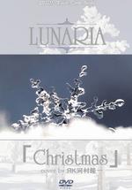 http://lunaria.tablestudio.com/discography/singles/tscdv-0003