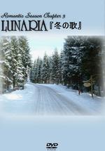 http://lunaria.tablestudio.com/discography/singles/tscdv-0001