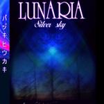 http://lunaria.tablestudio.com/discography/singles/tscd-0001