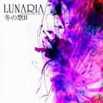 http://lunariaproject.bandcamp.com/album/ii