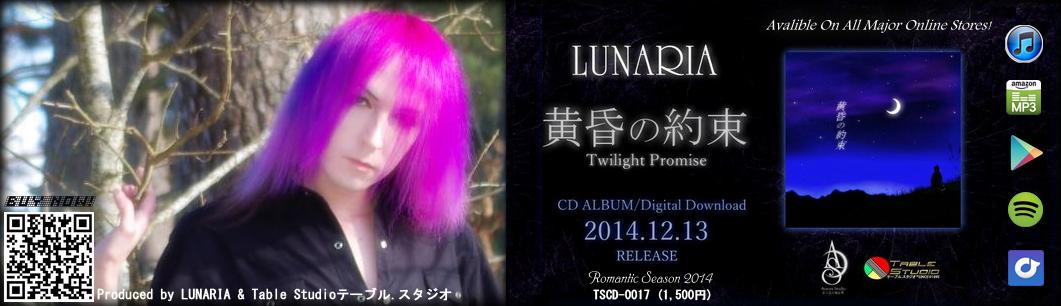 http://lunaria.tablestudio.com/discography/album/tscd-0017
